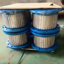 湖北DN200天然气专用金属软管DN125泵用减震型金属软管品质有保证18003276839