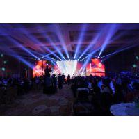 西安专业音响灯光租赁服务,调音台租赁服务,舞台设备租赁服务