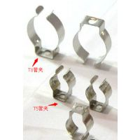 T8不锈钢材质灯管固定夹 荧光日光灯通用