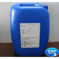 DH-20反渗透阻垢剂、反渗透阻垢剂厂家、反渗透阻垢剂价格