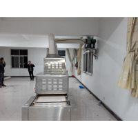 济南铭鑫微波MX-HKM16/3型小麦胚芽微波烘焙设备