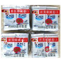 韩国原装进口零食hamu迷你紫菜即食海苔2g*10 无添加健康儿童喜欢