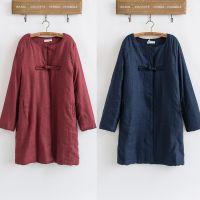 女式棉服 2014冬季新款 例外风格复古盘扣加厚女式长款棉衣9106