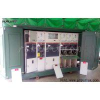 箱式变电站用10kv充气柜广东厂商,sf6共箱式充气柜厂家-紫光电气