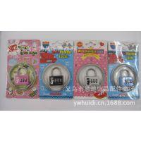 韩版卡通密码锁 行李箱包挂锁时尚小密码锁批发厂家直销