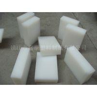 高耐磨超高分子量聚乙烯滑块 UHMWPE耐磨块