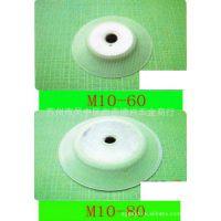 机械手配件吸盘M10-60,M10-80,SPL-2,SPL-4,SP-S25,SP-S30