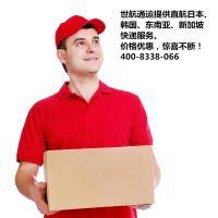 东南亚跨境物流小包邮非危险品快递出口
