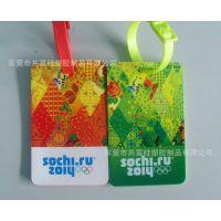 数码彩印行李牌 纯色、凸字、凹刻填色、滴胶行李牌 硅胶行李牌