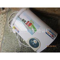 厂家供应简易式电热水器/安全经济节能热水器/价格便宜欢迎订购!