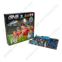 Asus/华硕 P8H61-M LX R2.0 主板批发 H61小板 带打印口 全新正品