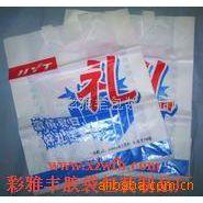 供应塑料袋 编织袋 PVC袋 包装袋(图)