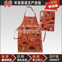 专业厂家按照客户需求定制 涤纶围裙 热升华涤纶围裙
