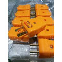 日清/RIQING-085转动耳机插头橘黄色阻燃防摔16A 250V转换插头