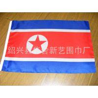 定做标志旗公司旗世界各国国旗美国英国等 外国旗帜6号5号4号3号
