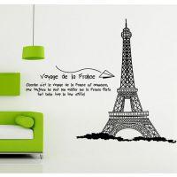 外贸创意黑色埃菲尔铁塔自粘英文字母墙贴纸可移除壁纸画JM7224AB