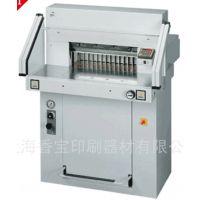 供应供应江苏 德国EBA 551-06/551-06LT程控液压切纸机
