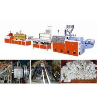 供应高速高效PVC、 PP、 PE、 PC 、ABS等小型材挤出生产线