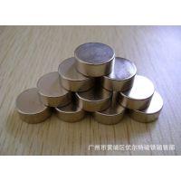 供应永磁材料N45 高性能高剩磁环保蓝白锌烟雾测试强磁钕铁硼磁铁