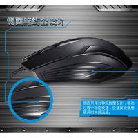 供应追光豹129游戏有线鼠标 游戏鼠标 USB接口 光电鼠标 办公时尚鼠标