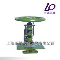 CP-25型防水卷材冲片机上海乐傲
