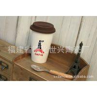 ZAKKA 日式杂货 paris铁塔陶瓷创意随手杯(我不是纸杯)水杯