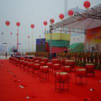 北京奠基仪式演出 北京奠基仪式节目