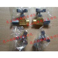 供应ASK压力表开关T-02CT-3 (ASK仪表阀)