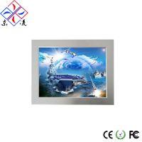 10.4寸工业平板电脑_10.4寸工业平板电脑供应商_10.4寸工业平板电脑价格