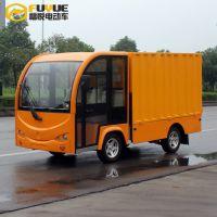 湖南电动货车价格 1吨厢式货车FR-H24-1T 超市场市场短途运输电动货车 厂家供应 全国包邮