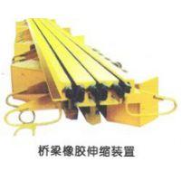 辉煌供应 长期生产  GQF-C型桥梁伸缩装置