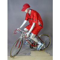 供应男自行车模特道具