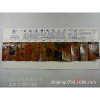 新款:天然真木纹印花,印刷贴合TC布底软木竹节纹软木花纹面料