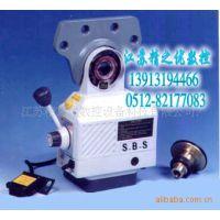 台湾SBS走刀器S-235铣床走刀器电子走刀器sbs原装进给器s-235
