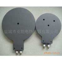亚能供应铸铝电热板 陈微微 13770143434