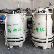 供应沈阳玻璃钢冷却塔,小型圆型冷却塔现货供应10-60T,冷冻冷库制冷公司用的冷却塔现货供应