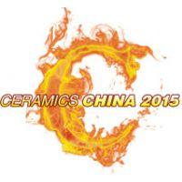 2015广州国际陶瓷机械展