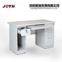 厂家直销 1.2m钢制防火台式电脑办公桌 现代简易时尚家用写字桌