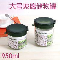 7720大号玻璃储物罐 透明储物罐 糖果罐 密封罐 零食罐