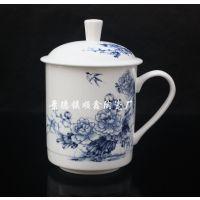 景德镇陶瓷茶杯 陶瓷水杯厂家 定做会议礼品茶杯