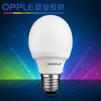 欧普省电LED灯泡节能灯超亮光源6w球泡E27螺口灯头