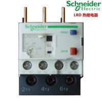 施耐德热继电器 LRD04C正品 整定电流0.4~0.63A 施耐德继电器 LRD