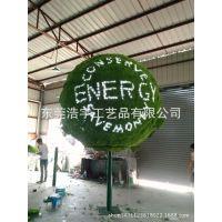 浩宇仿真植物定做大型植物球 10米圣诞苔藓草球外贸精品工厂直销