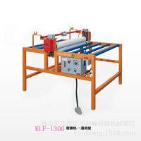 厂家直销KLF-1300半自动覆膜机 玻璃覆膜机 玻璃机械覆膜机设备