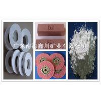 供应广东抛光研磨材料用硅微粉价格,鑫川矿业厂家直销价格