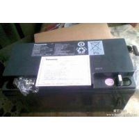 松下蓄电池LC-P1265ST(12v65ah)沈阳松下蓄电池授权代理商