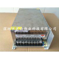 供应12V50A电源 12V600W电源 LED电源 12V电源 监控电源 直流电源 质保三年