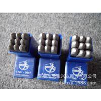 供应德国原装进口数字钢字头Hunter 4mm(0-9)正体钢字码灰色钢号码