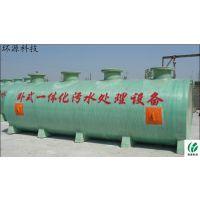 内蒙古地埋式肉类加工污水处理设备 食品加工厂污水处理设备