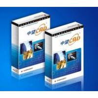 深圳正版中望cad软件企业购买,autocad的功能中望全都有!